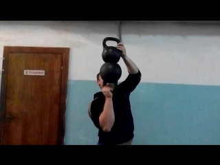Дмитрий Назаров 24 кг + 24 кг