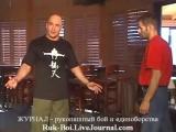 Cмертельные приёмы уличной драки от Баса Рутена Ч1