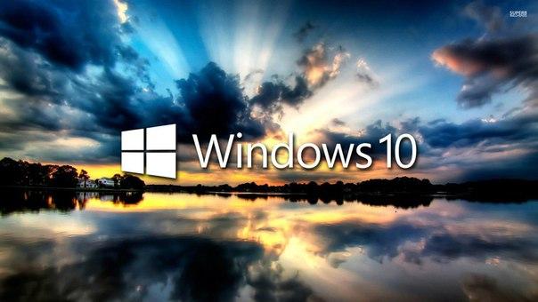 Windows 10 не спрашивает разрешения у пользователей на собственную установку