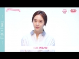 Krystal Interview Film For Etude House Taiwan (151013)