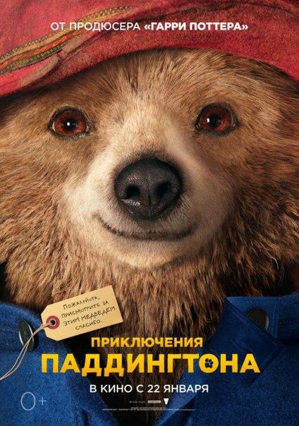 новые семейные фильмы 2014