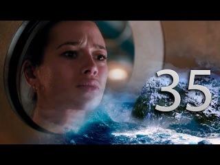Сериал Корабль - 35 серия (9 серия 2 сезон) - русский сериал 2015 HD