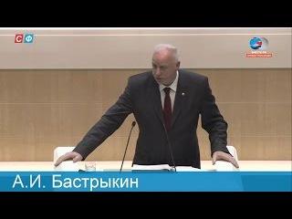 Выступление главы Следственного Комитета РФ А. Бастрыкина на 364-ом заседании Совета Федерации