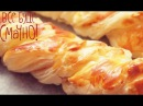 Как приготовить нежное слоеное тесто - Все буде смачно - Часть 1 - Выпуск 99 - 26.10.2014