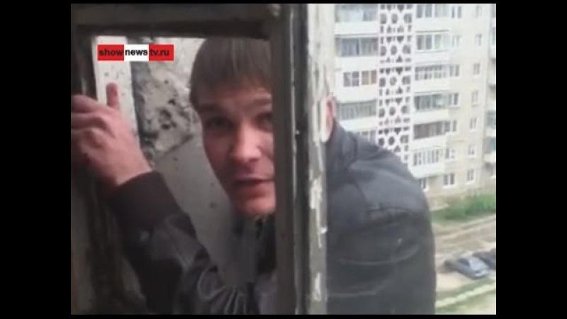 Бухой чел залез по балконам на 7 этаж и попросил закурить