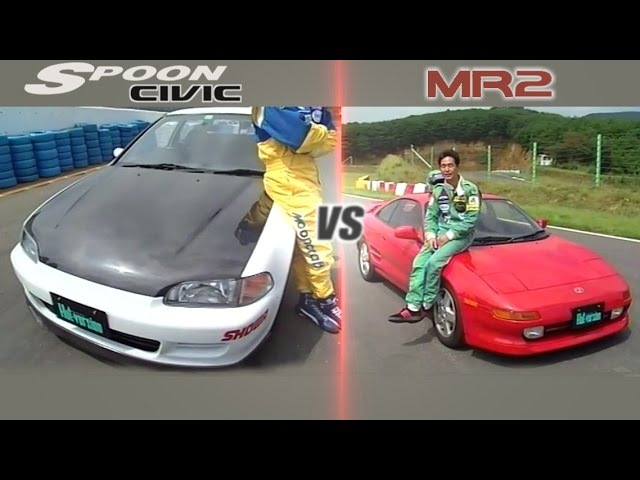 [ENG CC] FWD vs. RWD - Spoon Civic EG6 190Hp vs. Toyota MR2 GT-S 240Hp Ebisu HV11