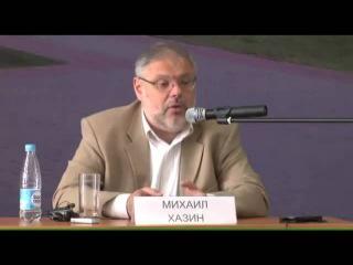 Михаил Хазин прогноз  в 2015 г обвал мировой экономики предсказания Путин Ванга Кейси