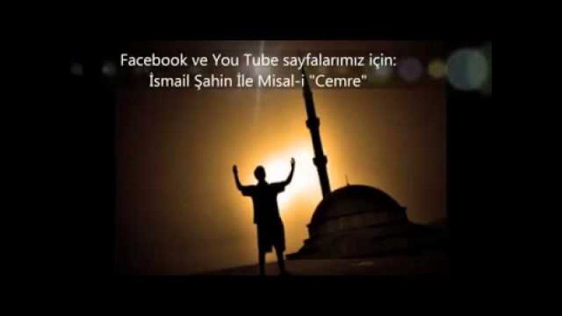 (S.A.V.) Hz. Muhammed'in Son Günleri hz AZRAİL le konuşması