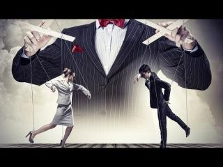 Антиманипулятор – противостояние речевым манипуляциям