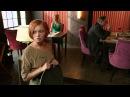 Кухня - 11 серия (1 сезон) [HD]