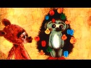 ДС Солнечный круг .Как Ежик и Медвежонок Встречали Новый Год - советские мультфильмы для детей