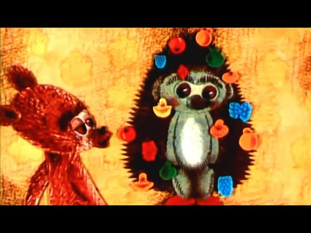 ДС Солнечный круг.Как Ежик и Медвежонок Встречали Новый Год - советские мультфильмы для детей