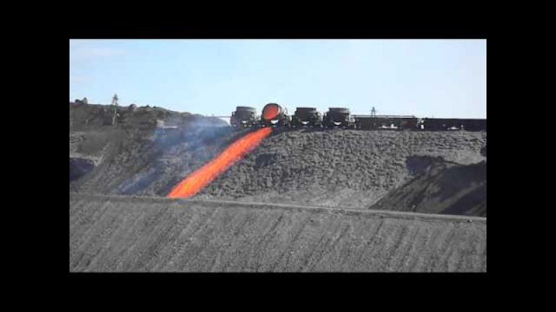 Слив шлака на Медном заводе The drain of furnace slag on the Copper plant