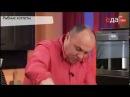 Рыбные Котлеты Принципы Лазерсона мастер класс от шеф повара Илья Лазерсон русская кухня