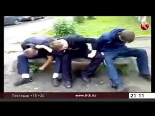 В Алматы начали бесплатно раздавать наркотики КТК  новости