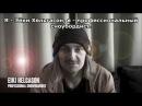 NoToBo Teaser nr 2 of 2 Real Talk Russian subtitles