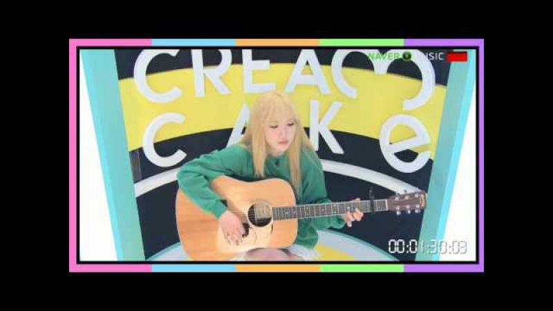 Red Velvet (레드벨벳) Wendy - Little House Live @150318 음악감상회 레드벨벳의 아이스크림TV