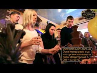 Шоколадный фонтан Киев, Аренда фонтана от 1200 грн
