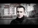 Александр Оршулевич призывает участвовать в Русском Марше 1 мая 2015 года