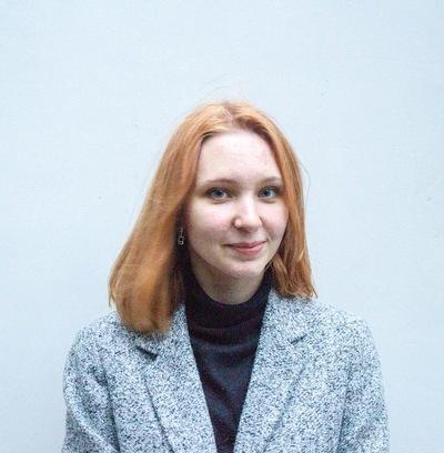 Катерина Гончарова