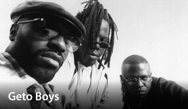 Geto boys - damn it feels good to be a gangsta (music video)