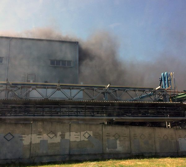 пожар на ТАГМЕТе в Таганроге