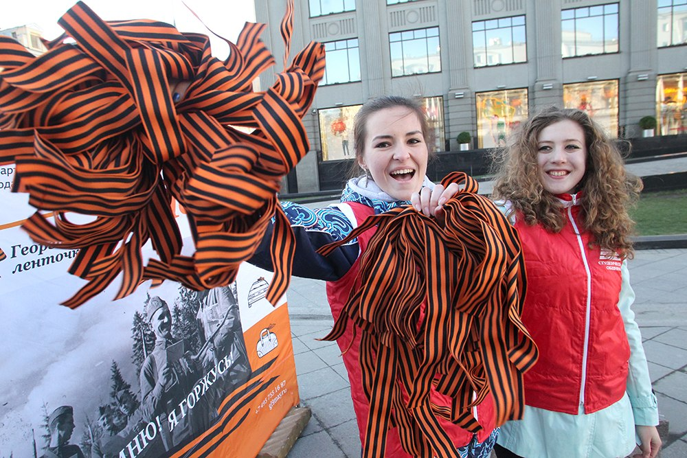Где в Таганроге раздают георгиевские ленточки ко дню Победы?
