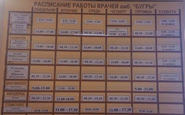 Календарь на праздников на 2015 год в
