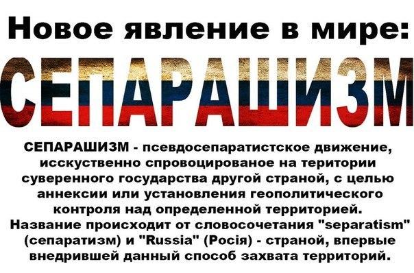 СБУ после перестрелки задержала в Киеве курьеров конвертцентра с деньгами для предвыборной компании одной из партий - Цензор.НЕТ 3544