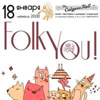 Логотип Folk You!