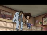 Гетто / The Boondocks - Сезон 2, Серия 2 (2007)