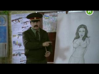 Seladidoinfo - free download video файна юкрайна 48 серия