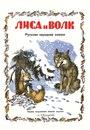 www.labirint.ru/books/487718/?p=7207
