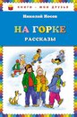 www.labirint.ru/books/490735/?p=7207