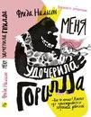 www.labirint.ru/books/490655/?p=7207