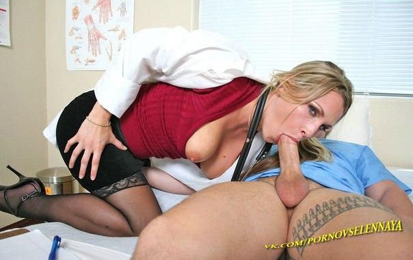 медсестрички секс фото