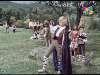 Сказка о звездном мальчике. 1983 ( 1 серия)