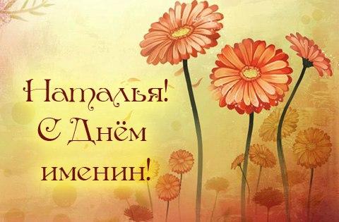 Поздравления с днём рождения маме от дочери в стихах трогательные