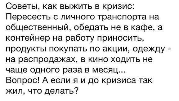 Рассмотрение дела полковника, давшего приказ разогнать Евромайдан в Харькове, отложено судом до 23 марта - Цензор.НЕТ 3401