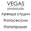 Фотостудия Vegas