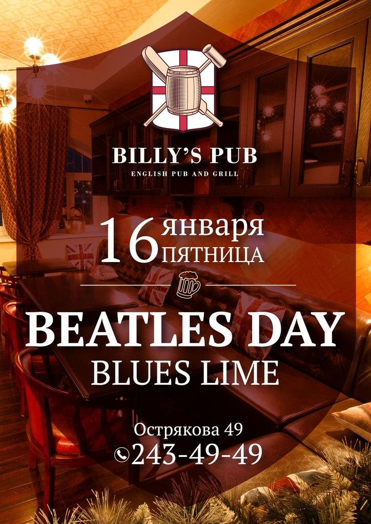 Афиша Владивосток Всемирный день The Beatles