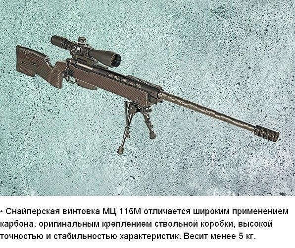мц 116м