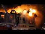 Пожар, кафе «Анжелика