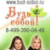 """Интернет-магазин платьев """"БУДЬ СОБОЙ!"""""""