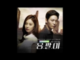 Jin Min Ho (진민호) – Suddenly One Day (어느날 갑자기) Yong Pal OST CD 1 Track 8