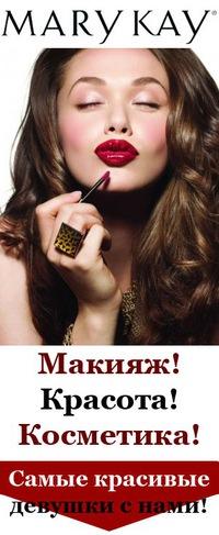 Русские шлюшки татьяна из красноярска мэри кей частные объявления