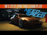 Need for Speed | 15 минут геймплея