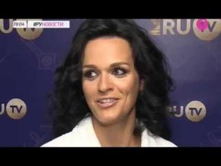 Певица Слава устроит «обнажёнку» на премии RU.TV (RUНовости, 18.05.15)