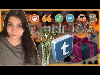 Tumblr TAG / Когда будет конец света?! / Бамбук!!! + Итоги конкурса