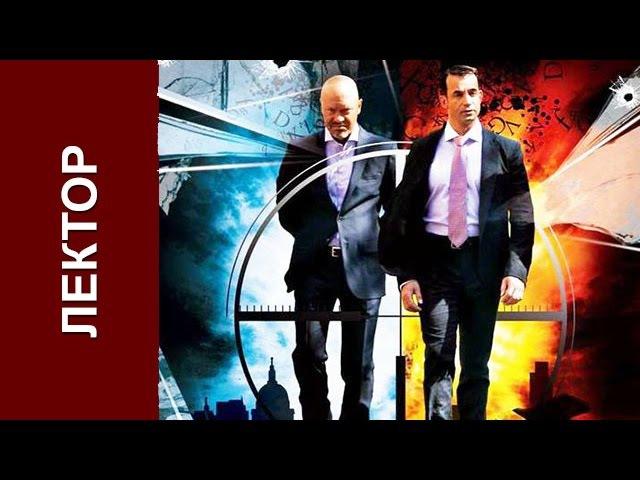 Лектор Фильм HD Полная версия Детектив смотреть сериалы онлайн Russkoe kino Detektiv Lektor